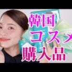 和田さん。チャンネル