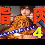 三年食太郎