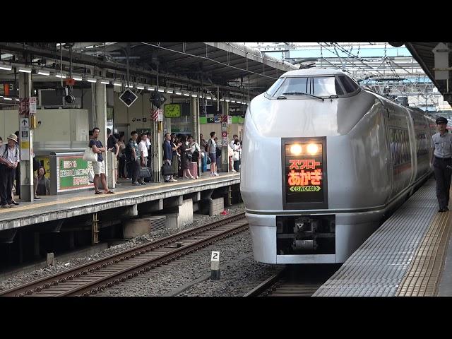 スーツ交通/Suit Train