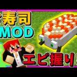 赤髪の友のゲーム実況チャンネル!!