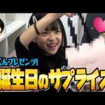 みなみチャンネル
