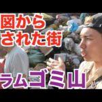 ジョーブログ【CRAZY CHALLENGER】