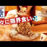 スイーツちゃんねる あんみつ Sweets Channel Anmitsu