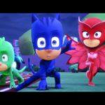 しゅつどう!パジャマスク – PJ Masks