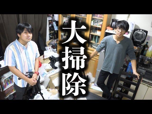 メジロイド/Mejiroid
